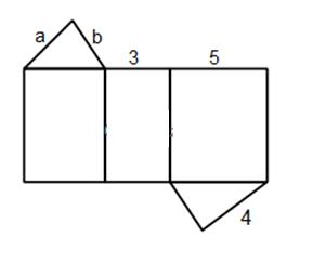 ciisim5 6. Sınıf Matematik Geometrik Cisimler Test Çöz