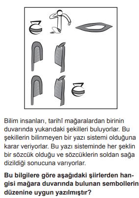 2019 turkce 5 2019 LGS Türkçe Soruları Çöz Online