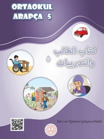 5. Sınıf Arapça Ders Kitabı PDF