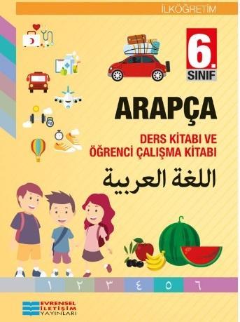 6. Sınıf Arapça Ders Kitabı PDF Indir MEB (2021-2022)