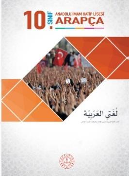 10. Sınıf Arapça Ders Kitabı PDF İndir MEB (2021-2022)
