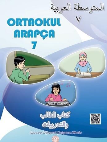 7. Sınıf Arapça Ders Kitabı PDF Indir MEB (2021-2022)