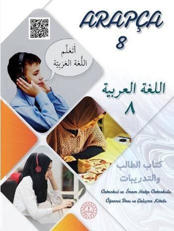 8. Sınıf Arapça Ders Kitabı PDF İndir MEB (2021-2022)
