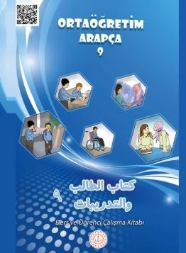 9. Sınıf Arapça Ders Kitabı PDF İndir MEB (2021-2022)