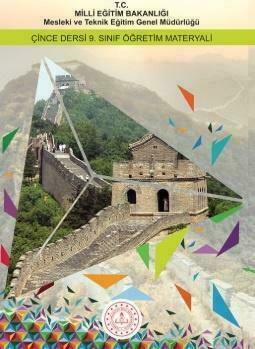 9, 10, 11, 12. Sınıf Çince Ders Kitabı PDF İndir MEB (2021-2022)
