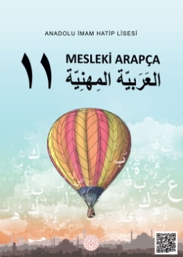 11. Sınıf Arapça Ders Kitabı PDF İndir MEB (2021-2022)